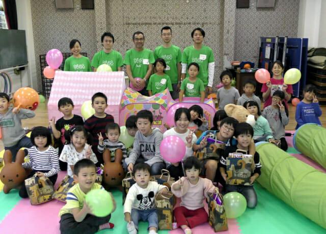 Little Olive Child Foundation, Japan.